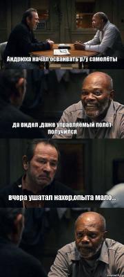 risovach.ru (50).jpg