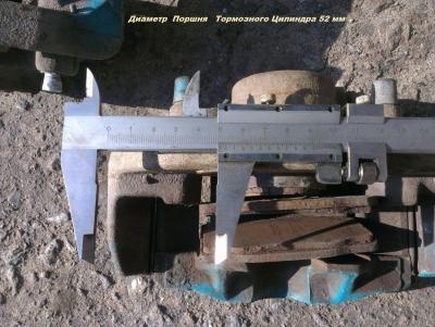 Суппорт АТЕ Вентилируемые диски Рекс (1).jpg